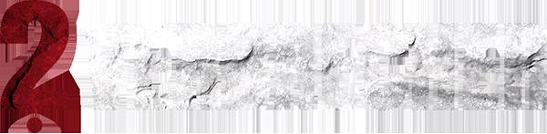 2 Verbrecher | Logo